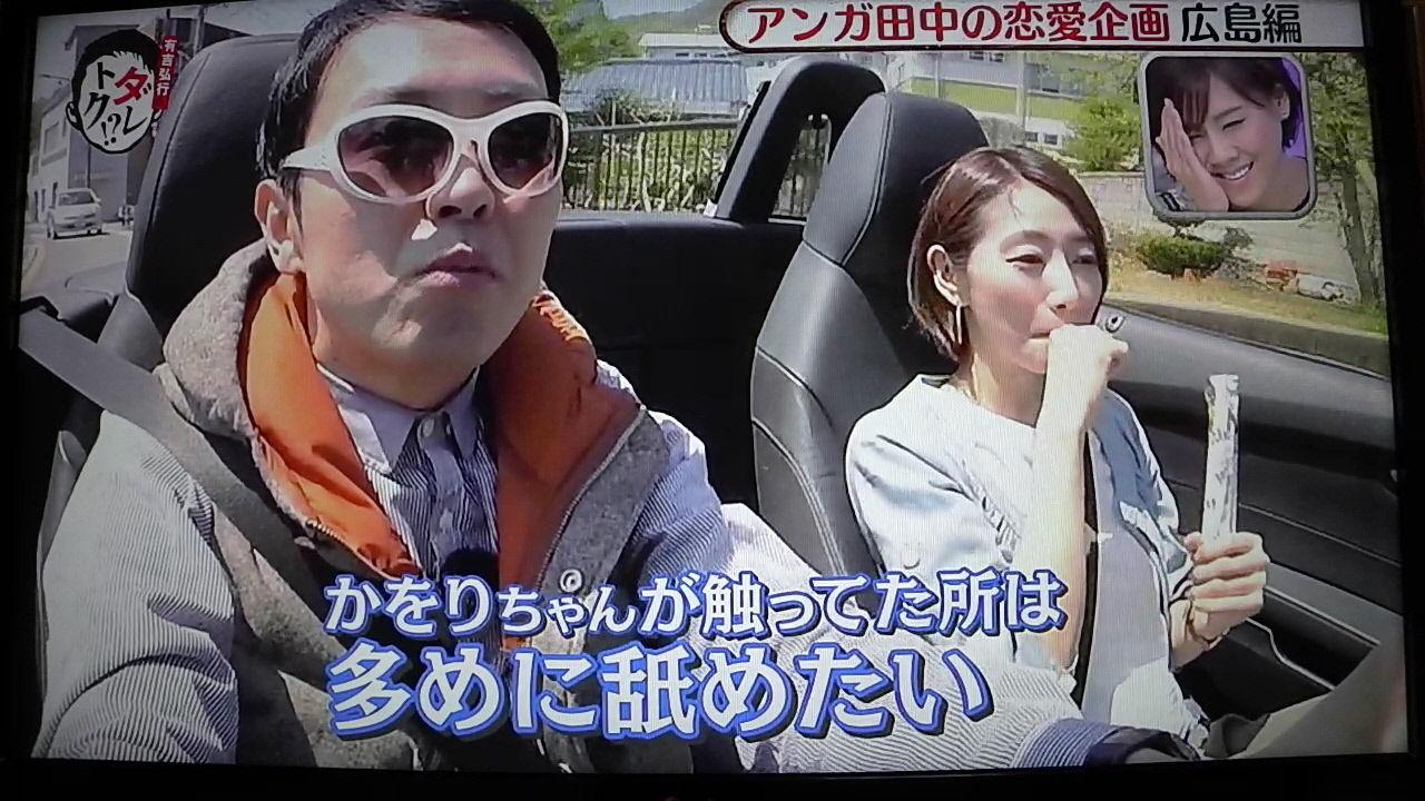田中卓志の画像 p1_21