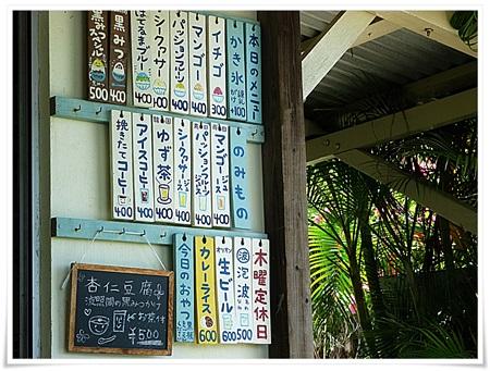2013ishi-19.jpg