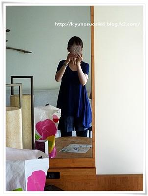 2013ishi-4.jpg