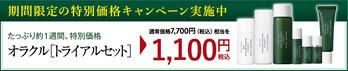 1000banner_2nd_02