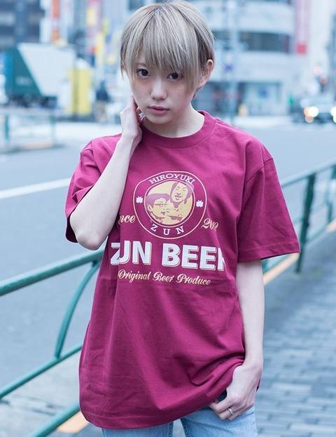 【東方】 ZUNさん、とうとう公式でTシャツを制作する
