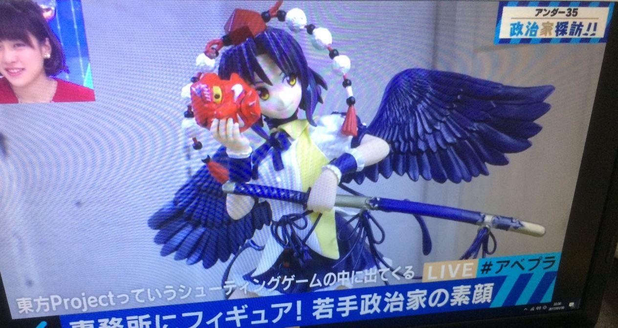 デスノート new generation 動画 4 話