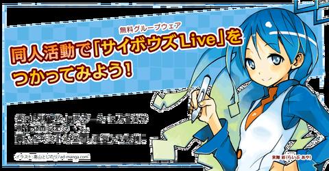 doujin-keyvisual3