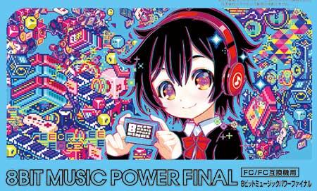 【東方】 ZUNさん参加の8BIT音楽アルバムの発売時期決定!有名な音楽戦士18人による8BIT音楽集です。ZUNさんの8BITとは…
