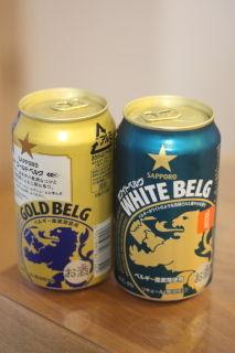 ホワイトベルグとゴールドベルグ
