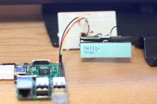 QAM1602XA-RN-GBW 16x2キャラクタLCDを試してみる