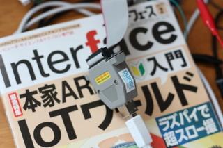 安価なJTAG ICEのOlimex ARM-USB-TINY-H を使ってみた