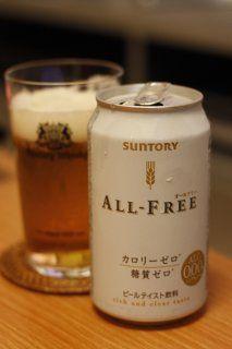 ビールらしいノンアルコールビール