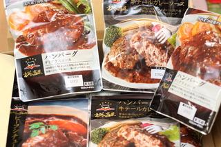 ふるさと納税:えびの市のお礼品の「えびの高原 お肉屋さんの惣菜セット」