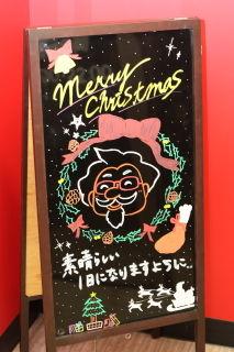 ケンタッキーフライドチキンのクリスマスパーティバーレル