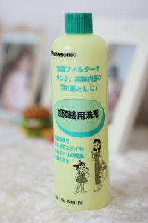 Panasonicの加湿空気清浄機の掃除