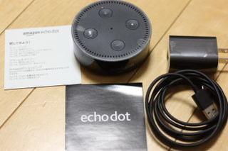 Amazon Echo Dot を試してみた