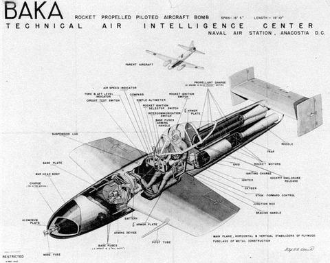 一式陸上攻撃機の画像 p1_11