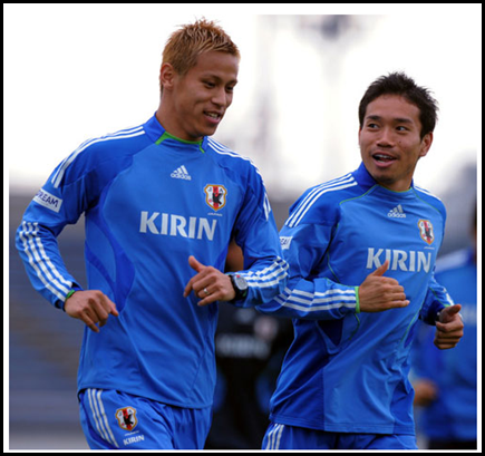 nagatomo and  honda