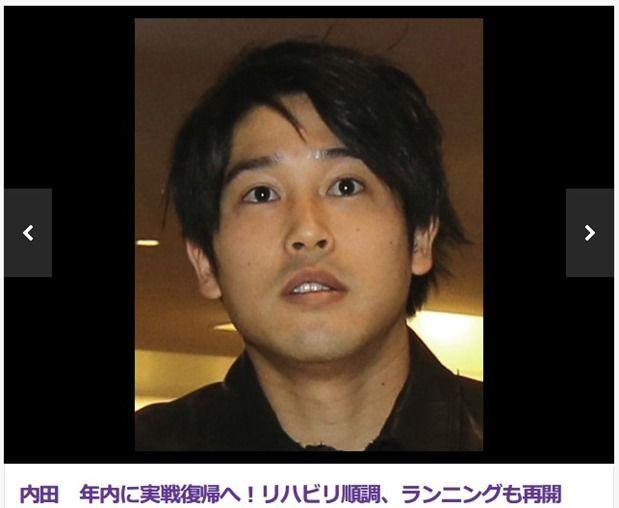 朗報!内田篤人が年内実戦復帰へ!リハビリ順調でランニング再開