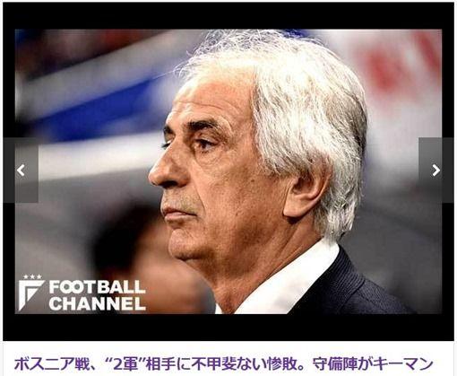 【スパねこ独自】日本代表、キリン杯ボスニア・ヘルツェゴビナ戦採点・評価・寸表