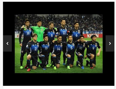 日本代表、シリアにドロー「あえて本田と乾に苦言!」W杯アジア予選は大丈夫か??【ハイライト動画】