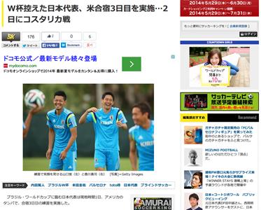 6-2,14 japan news
