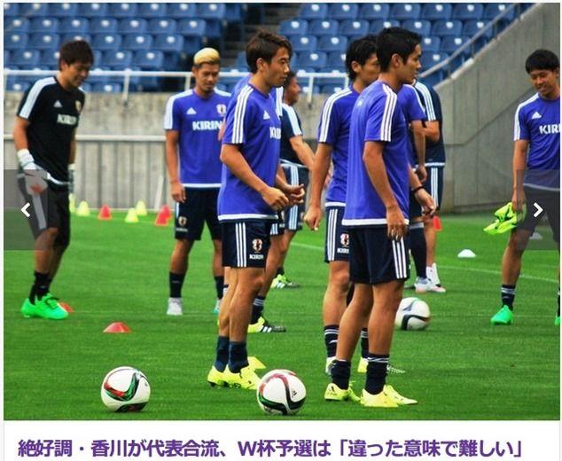 香川「ゴール前で仕掛ければ自然とPKも」クラブと代表は別物と語る