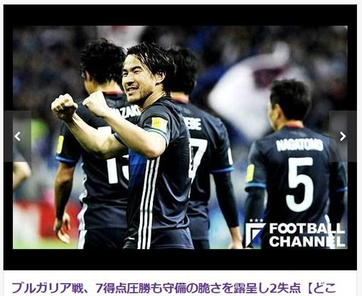 【スパねこ独自】日本代表、キリン杯ブルガリア戦採点・評価・寸表 MOMは香川