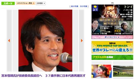 6-28,14 miyamoto