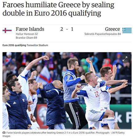 "FIFAランク""102位""のフェロー諸島、ギリシャに連勝の大金星!!EURO予選【ハイライト動画】"