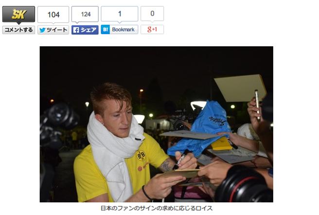 ドルトムントの日本ツアーを振り返る動画をプーマが制作