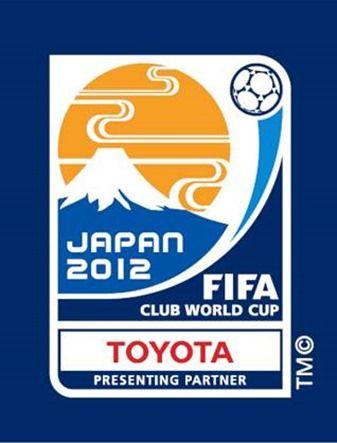 トヨタがクラブW杯のスポンサーから撤退 35年間サッカー界に貢献