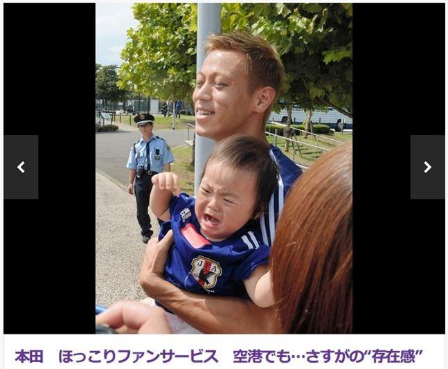 """本田圭佑に""""個の力""""を見せつける赤ちゃん!【動画あり】"""