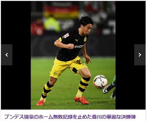 香川「みんな諦めてたけれどなんとかしなきゃと思っていた」決勝弾でチームを救った試合を語る