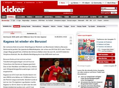 Kagawa ist wieder ein Borusse    Bundesliga