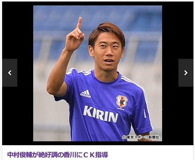 中村俊輔「香川がCKを蹴るのはいいと思う」活躍にも太鼓判【動画あり】