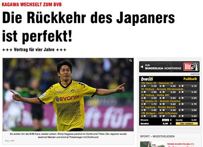 Kagawa Rückkehr perfekt  Shinji Kagawa unterschreibt beim BVB für vier Jahre   Bundesliga Saison 2014 15   Bild.de