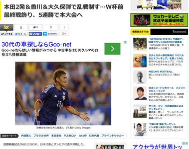 6-7,14 japan vs 4