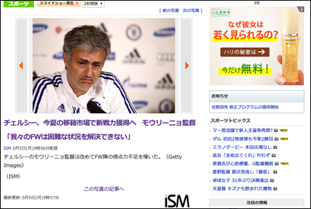 mou chel interview