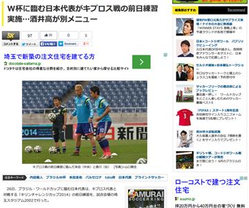 5-27,14 japan news socaking