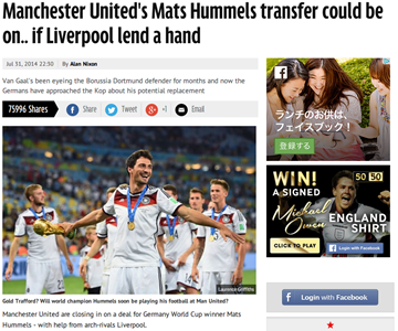 Manchester United s Mats Hummels transfer could be on.. if Liverpool lend a hand   Mirror Online