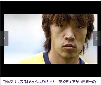 【FK集動画】中村俊輔はメッシより格上!英紙が「世界一のFK職人」TOP5にアジアから唯一選出