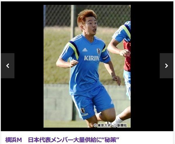 横浜Fマリノス、マンC留学で日本代表に大量選出!