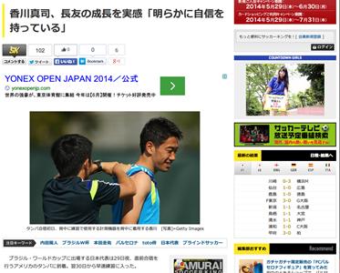 5-31,14 kagawa news socakin2