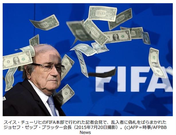 FIFA会長ブラッターに偽札バラ撒く英コメディアン「北朝鮮の代表だ」【動画あり】