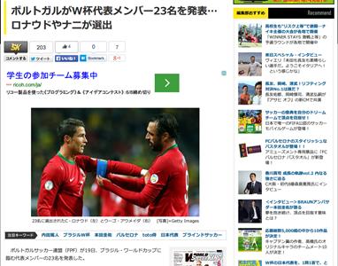 5-21,14 port news soccer king