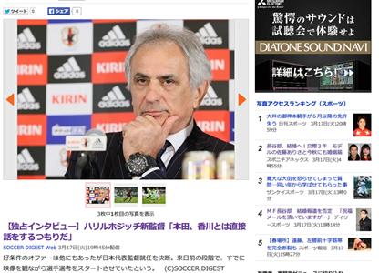 ハリルホジッチ監督「本田と香川にはすごく期待している。直接話をするつもりだ」