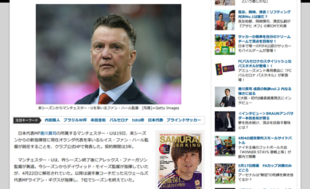 5-19,14 manU news soccer king