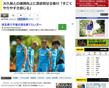 5-31,14 kagawa news socakin3
