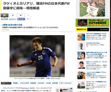 5-30,14 saitou news socakin