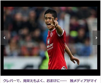 独メディア「武藤は頭が良く、イケメンでおまけに働き者」と絶賛