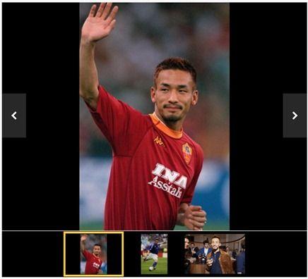 中田英寿は「サッカー史上最も才能に恵まれたアジア人」イタリアで再評価【プレー動画】