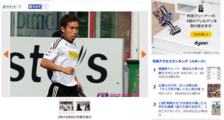 FC東京、長友佑都の移籍金は未だ支払われず チェゼーナが抱える経営の問題とは