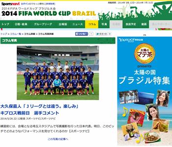 5-27,14 japan news socaking6